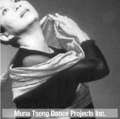 Muna Tseng Dance Projects